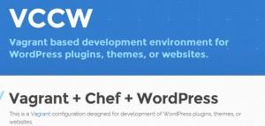 OSからのセットで入れてくれる(例はWordPressのプラグインなんかの開発環境セット)