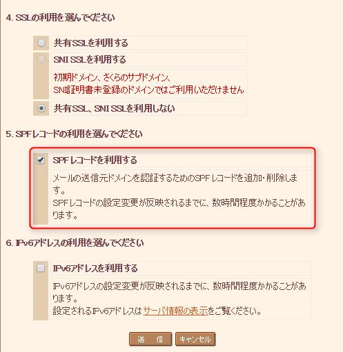 2015-05-11_16h43_03