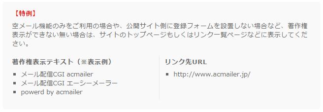 2015-05-11_18h27_37