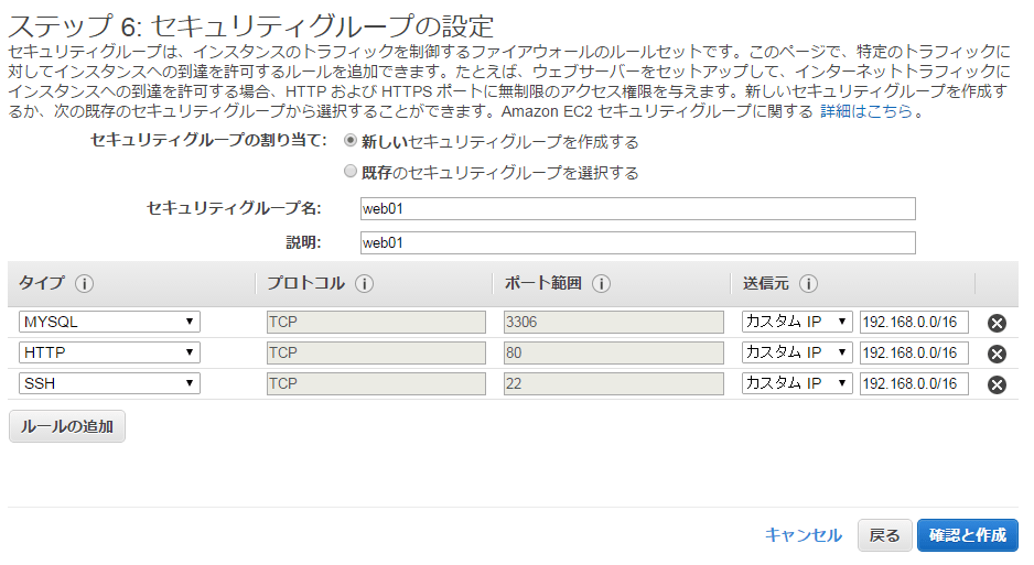 ec2_09