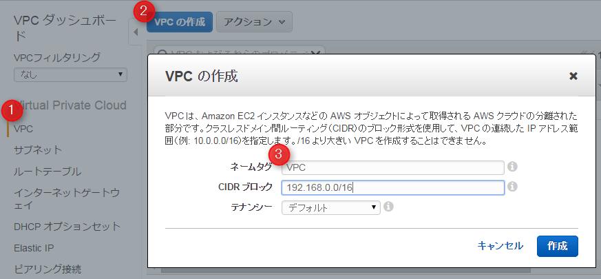 vpc02